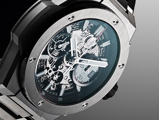 Brand Partners Hublot Big Bang Integral Titanium